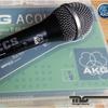 AGK D88S Vocal Mic