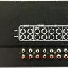 PMX-7000 rear