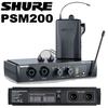 Shure PSM 200 E2