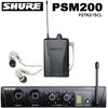 Shure PSM 200