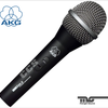 D88S Vocal Mic